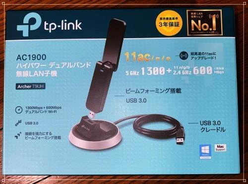 TP-Link Archer T9UH 箱 表