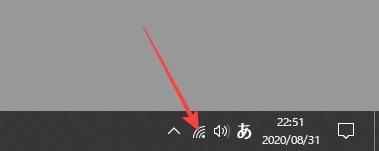 Wifiのアイコン画面