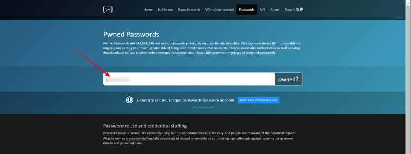 パスワードチェックの画面