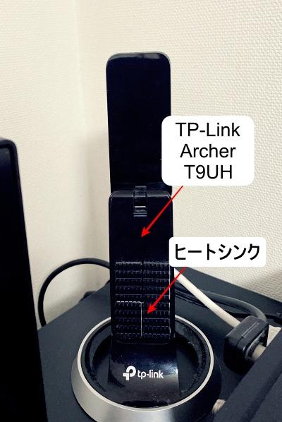 TP-Link Archer T9UH画像