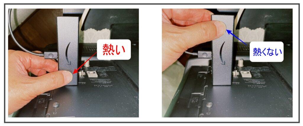 Fire TV Stick の熱い部分と熱くない部分の写真